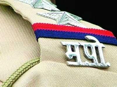 महाराष्ट्र राज्य पोलीस भरती