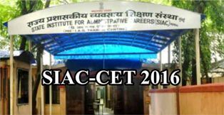 SIAC-CET 2016 for UPSC 2017(IAS/ IPS/ IFS)