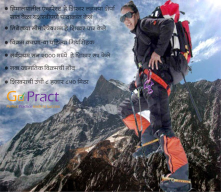 Lahkpa Sherpa only woman 7 Time Everest Climber