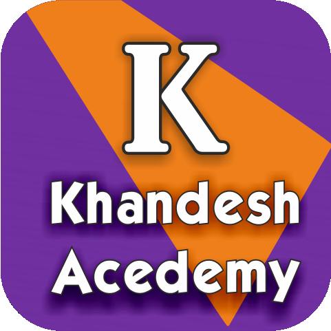 मराठी (Marathi) - (Marathi) Practice test