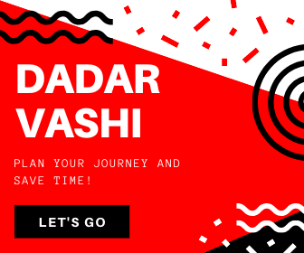 Dadat to Vashi traveling options